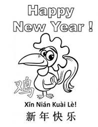 Small Picture Printable Rooster Templates Kid Crafts for Chinese New Year