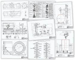 Дипломные работы Технология сборки и сварки цистерны Технология сборки и сварки цистерны