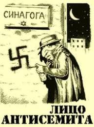 Картинки по запросу Еврейский Саратов: страницы истории