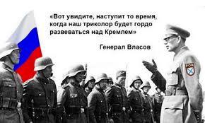 Акція, присвячена річниці подій на Майдані, відбулася біля генконсульства України в Санкт-Петербурзі - Цензор.НЕТ 9272