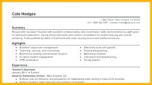 Examples Of Personal Statements For Cv Personal Statements Template Stagingusasport Info
