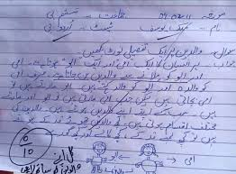 definition of parents by a th class student in urdu hindi pitribe write an essay on parents answer every human has a mom and a dad to combine mom and dad becomes parents merely mom is called mother and dad is called