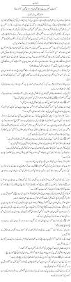 essay on respect for teachers in urdu paper pocket folders bulk literary criticism essay introduction