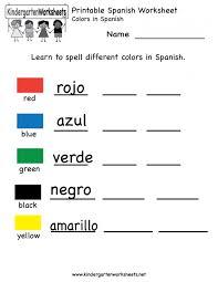 printable spanish worksheet free kindergarten learning worksheets ...