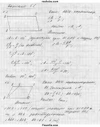ГДЗ по алгебре для класса А П Ершова геометрия Погорелов  ГДЗ решебник по алгебре 8 класс самостоятельные и контрольные работы геометрия
