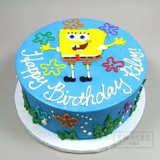 Spongebob Squarepants Birthday Cake Ideas I Want Stuff Like Periskop