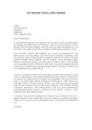 Sample Art Teacher Cover Letter Cover Letter For Teacher Resume Blaisewashere Com