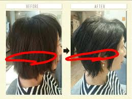 髪のボリュームダウンをさせるためにはカットが重要