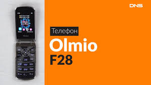 Распаковка <b>телефона Olmio F28</b> / Unboxing <b>Olmio F28</b> - YouTube