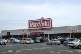 マックスバリューやいま店