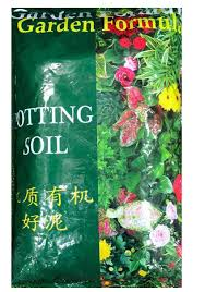 garden formula potting soil 7l