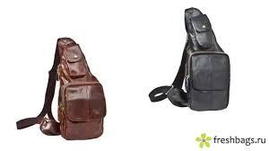 Рюкзак-<b>сумка</b> кожаный на одной лямке <b>Pola</b> 3176 - www ...
