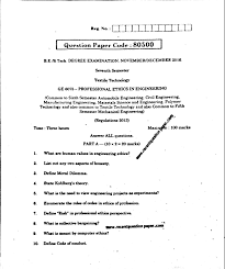 ge professional ethics in engineering recent question paper ge6075 professional ethics in engineering