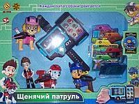 <b>Щенячий патруль часы</b> в Беларуси. Сравнить цены, купить ...