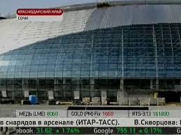 content project yurievskayafbvc tumblr com Реферат на тему Олимпиада 2014 года в рефераты Олимпиада 2014 года в Сочи реферат на тему