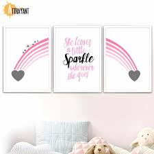 Cartoon Pink Rainbow Heart Elephant Quotes Wall Art Canvas Painting Nordic Posters And Prints Wall Pictures Baby Kids Room Decor