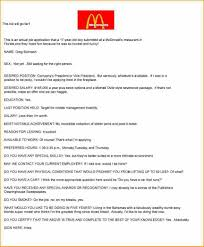 resume job application basic job appication letter resume template mcdonalds job application redstarresume blog