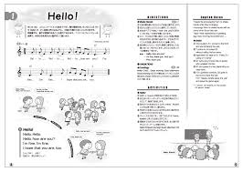 New Lets Sing Together 2nd Edition Set