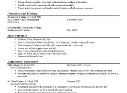General Resume Template Staff Adjuster Cover Letter