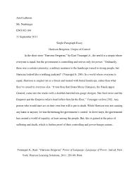 paragraph essay harrison bergeron