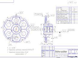 Курсовое проектирование Деталей машин курсовые работы и  Курсовое проектирование Детали машин