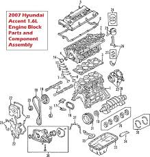 2011 hyundai elantra ignition wiring diagram car wiring diagram 2004 Hyundai Sonata Wiring Diagram santa fe engine fuse box 2004 on santa images wiring diagram 2011 hyundai elantra ignition wiring diagram santa fe engine fuse box 2004 12 santa fe engine 2014 hyundai sonata wiring diagram