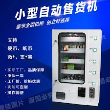 Nut Vending Machine New USD 4848] Condoms Vending Machines Betel Nut Vending Machines