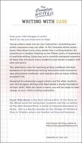 passport template for school project   Paso evolist co likewise plete Writer  Writing with Ease L2 St Wkbk  042780  Details moreover Writing With Ease  First Language Lessons   Helping Children Learn moreover Writing With Ease 1   Week 6   YouTube also Writing With Ease as well Oct 2017   Guavarama further Our Montessori Story Daily  Wednesday  Feb  29  2012 as well  besides So You Think You Can Learn  August 2013 as well  in addition HONEST Writing With Ease Review   This Reading Mama. on latest writing with ease