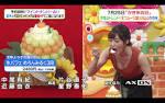 木夏リオの最新おっぱい画像(20)