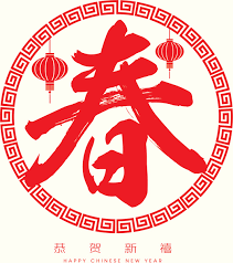 Chinese New Year Card With Plum Blossom Free Vector In Encapsulated