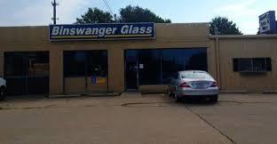 binser glass springfield 551 phone