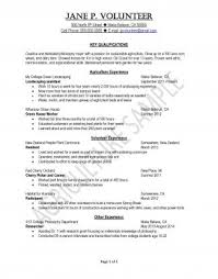 Peace Corps Resume Delectable Resume Samples UVA Career Center