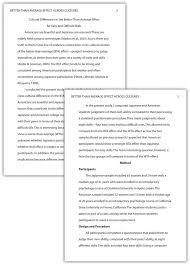 cover letter essay about education is the key to success education cover letter essay about education is the key to success aac e a de b d ce eessay