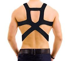 Dr. Wilson\u0027s Posture Back Brace | Reviews