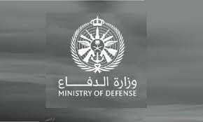 ظهرت الان نتائج وزارة الدفاع ضباط ثانوي afca 1442 تسجيل دخول بوابة القبول  الموحد لجنة قبول الكليات – ماكس كور