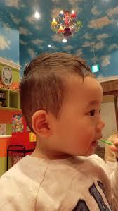 こどもの髪型 11月4日 大高店 チョッキンズのチョキ友ブログ