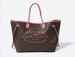 louis vuitton bags. used louis vuitton handbags for women louis vuitton bags