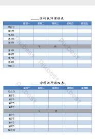 Teacher Curriculum Template Teacher Curriculum With Evening Self Study Excel Table