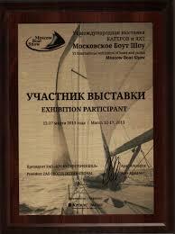 Наградные дипломы благодарности сертификаты на плакетке Х  Наградные дипломы благодарности сертификаты на плакетке 18х23 см