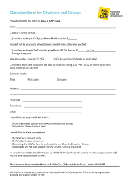 Sample Donation Form Free 4 Church Donation Forms Pdf