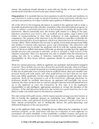 sample medical school essay sample letter of recommendation  sample medical school essay