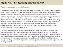16 fields related to teaching assistant teacher assistant cover letter sample