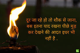 Whatsapp Quotes In Hindi Images Drawing Apem