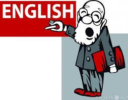 Предложение контрольные работы по английскому языку в Краснодаре  Предложение контрольные работы по английскому языку в Краснодаре Барахла Нет