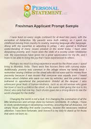 uc example essays uc personal statement prompt examples uc example essays 4 check our uc personal statement prompt sample