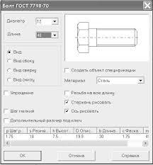 <b>ИНЖЕНЕРНАЯ</b> И КОМПЬЮТЕРНАЯ ГРАФИКА - PDF