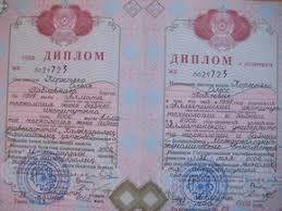 Компания smes link в г Алматы Казахстан Компания smes link Контакты Казахстан
