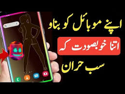 android mobile 2019 boost volume 300