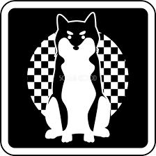 かっこいい白黒の犬イラスト無料判子風柴犬82792 素材good