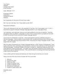 Cover Letter For English Teacher Application Primeliber Com